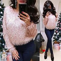Женский свитер пушистая травка персиковый