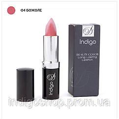 Помада Beauty Color Long Lasting Lipstick (4 гр.) Божоле