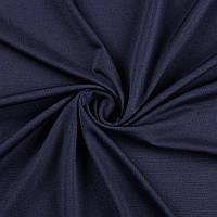 Лайкра тонкая синяя темная, ш.165 ( 12562.003 )