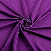 Лайкра тонкая фиолетовая, ш.160 ( 12562.005 )