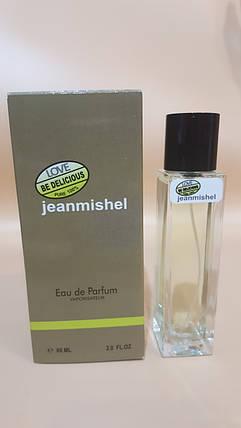 Love BE DELICIOUS  Jeanmishel eau de parfum 60 ml, фото 2