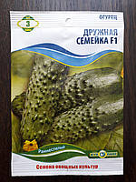 Семена огурцов Дружная семейка F1 3 гр