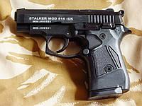 Сигнальный пистолет Atak Arms Stalker 914 Black