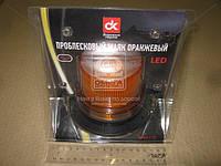 Проблесковый маяк оранжевый LED, 130*96mm