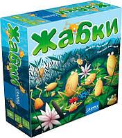 Настольная игра Granna Жабки (82838), игры настольные детские