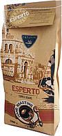 Кофе в зернах Galeador Esperto, 1 кг