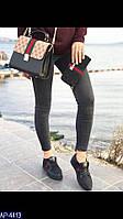 Кроссовки женские Gucci турция Эко-кожа Высокое качество износостойкая подошва под заказ 5-10 дней (есть набор
