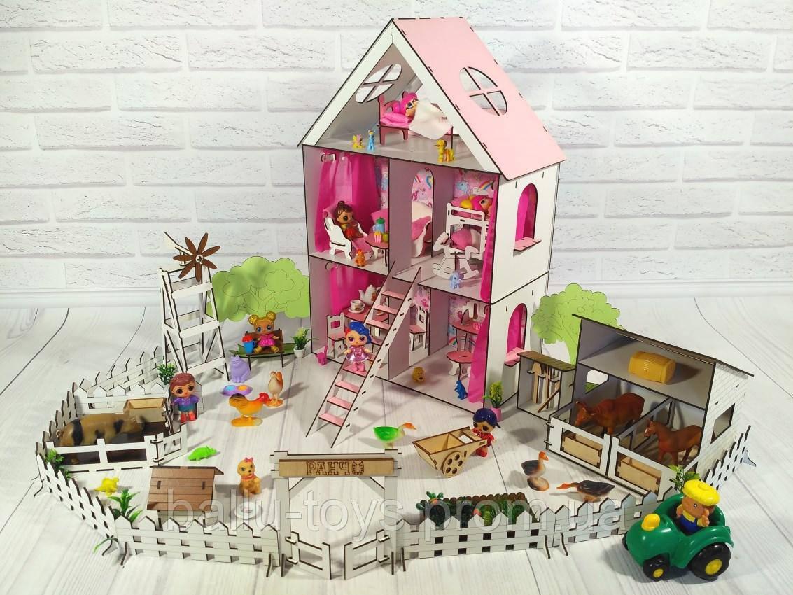 Двухэтажный кукольный домик с фермой для LOL