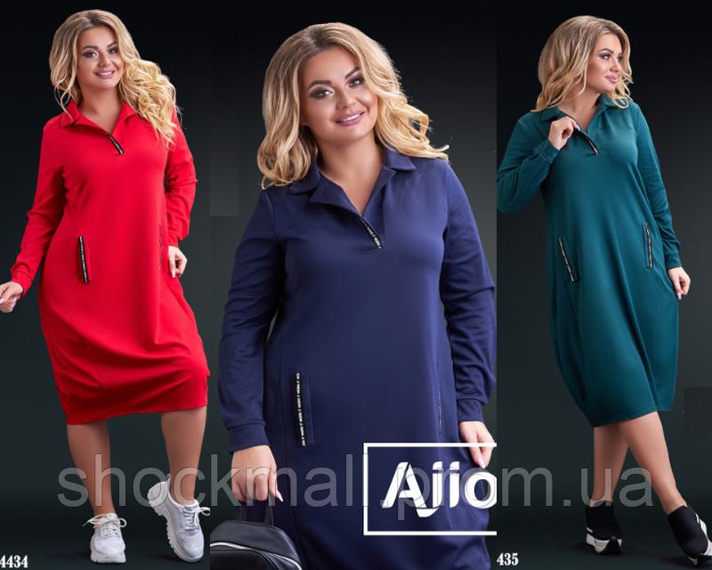 047dd3e4b59920f Молодежное платье спортивного стиля большие размеры - Интернет магазин  ShockMall в Киеве