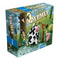 Настольная игра Granna Суперфермер Мини (81862), игры настольные детские