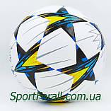 Мяч футбольный №5 PU ламин. Клееный AP0373 LIGA CHAMPIONS FINAL, фото 4