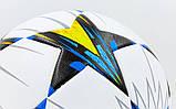 Мяч футбольный №5 PU ламин. Клееный AP0373 LIGA CHAMPIONS FINAL, фото 5