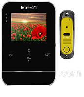 Комплект ІМ-11 (ІМ-01 black + ІМ-10 yellow)