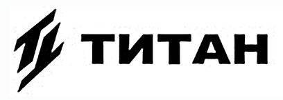 Вібраційні шліфувальні машини Титан