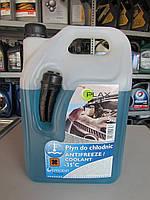 Антифриз PLAX Antifreeze Синий (1L, 5L, 10L)