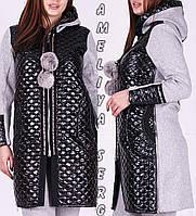 Зимний тёплый спортивный костюм Турция S M L XL XXL 50 52 54 серый, фото 1