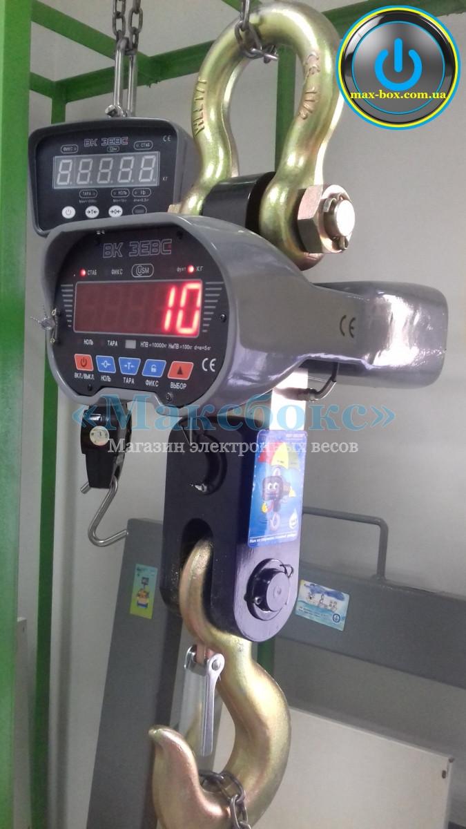 Подвесные весы на кран 10 тонн IP65