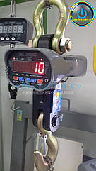 Кранові ваги ВК ЗЕВС III 10 тонн IP65