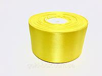 Лента атласная 5,0см / 33 метра «Желтый»