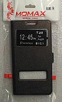Чохол Книжка Momax для Xiaomi redmi 5a Brown, фото 2