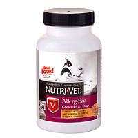 Nutri-Vet Allerg-Eze для аллергиков добавка для собак при аллергии 60 табл