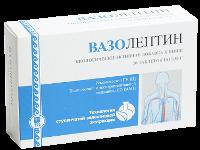 Вазолептин, 50 Тб - витамины для мозга и памяти