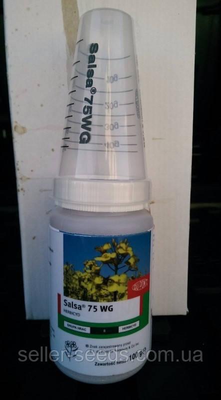 Гербицид Сальса 0,1 кг