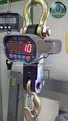 Ваги на кран балку до 10 тонн ВК ЗЕВС РПУ радіоканальний пульт управління