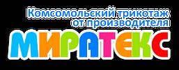 Миратекс-интернет-магазин детского и взрослого трикотажа от производителя.В наличии одежда из Турции