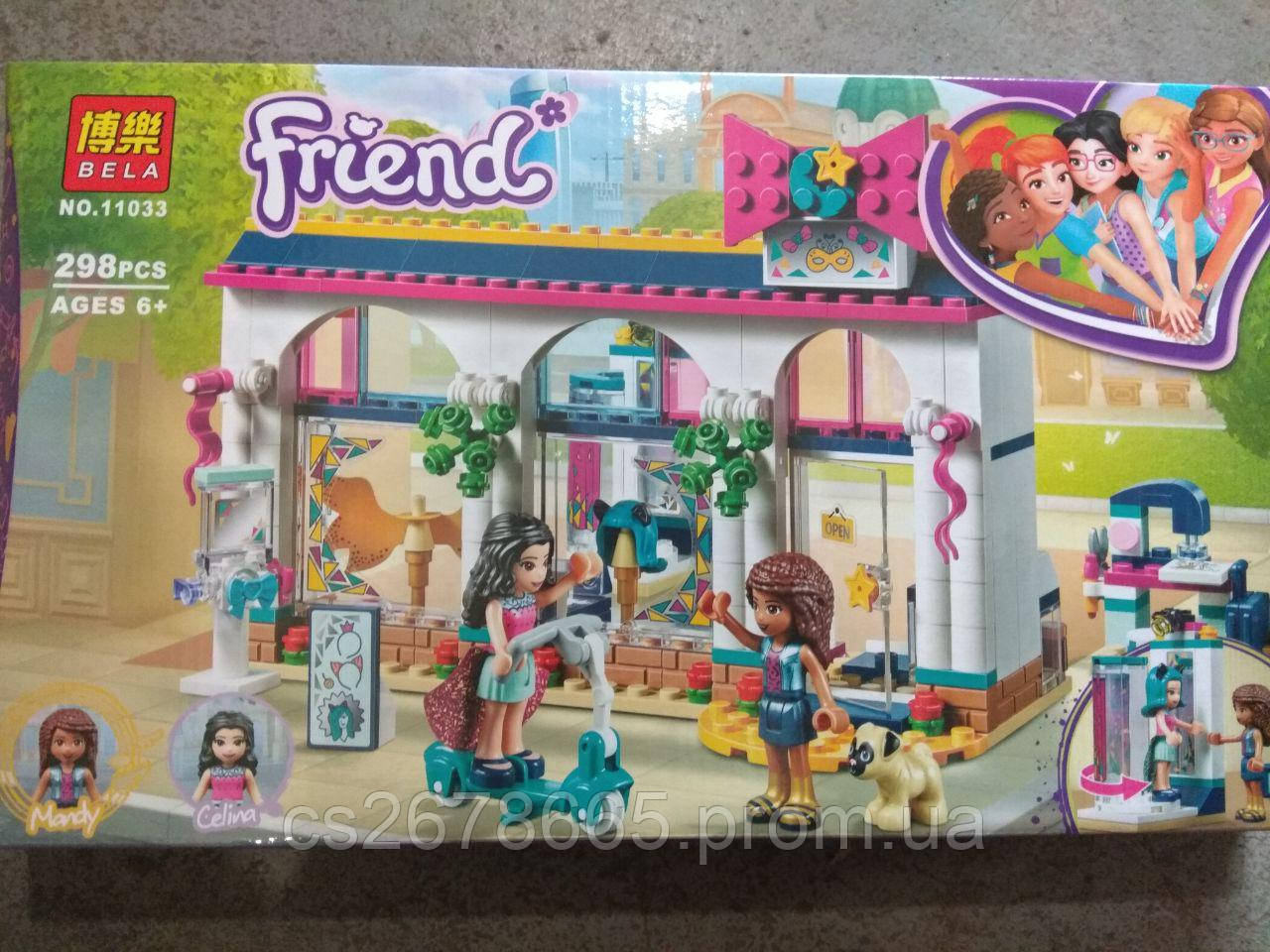 Конструктор Френдс 11033 (аналог Lego Friends 41344) «Дизайнерская мастерская» 298 дет.