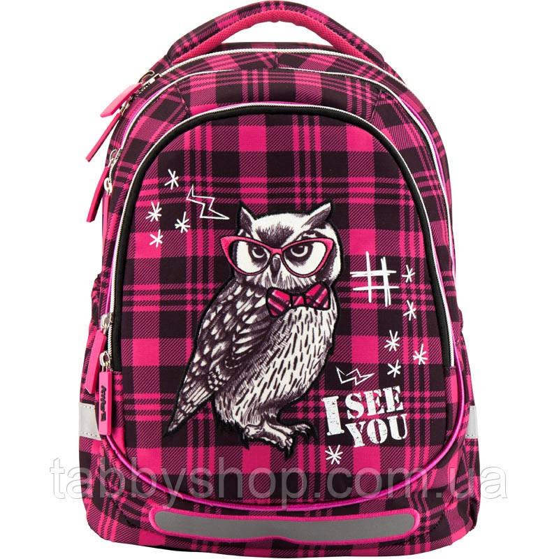 Рюкзак школьный ортопедический KITE Smart owl 700