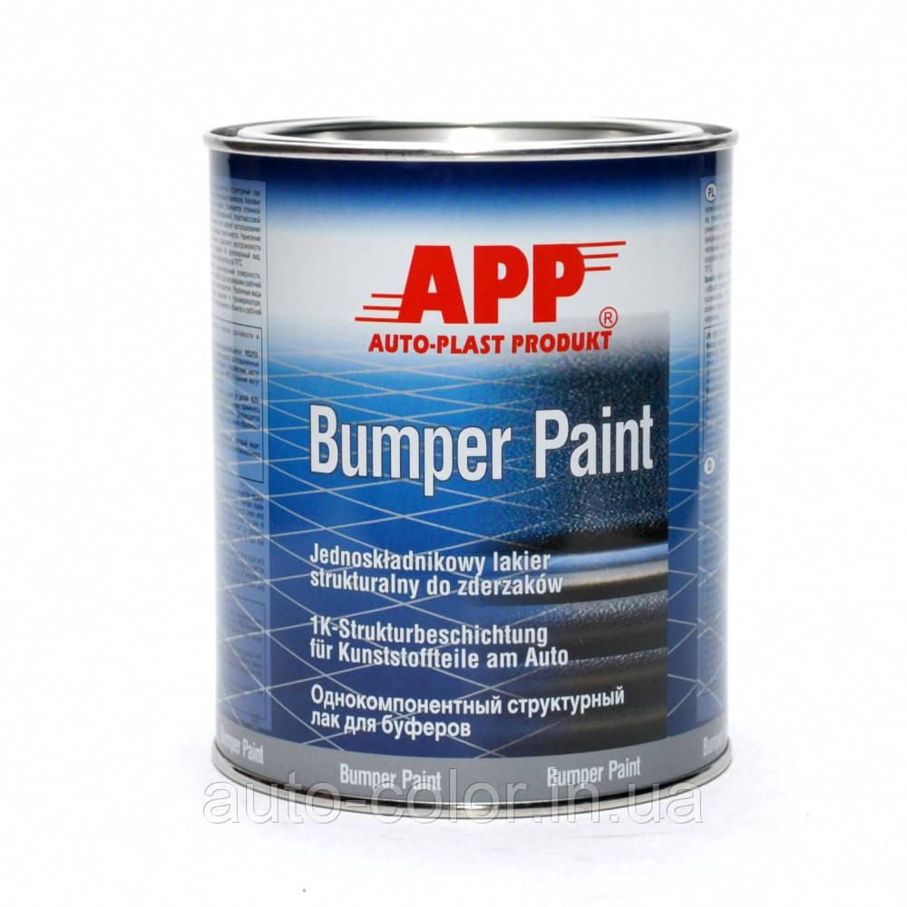 Краска структурная для бамперов однокомпонентная APP серая, 1л