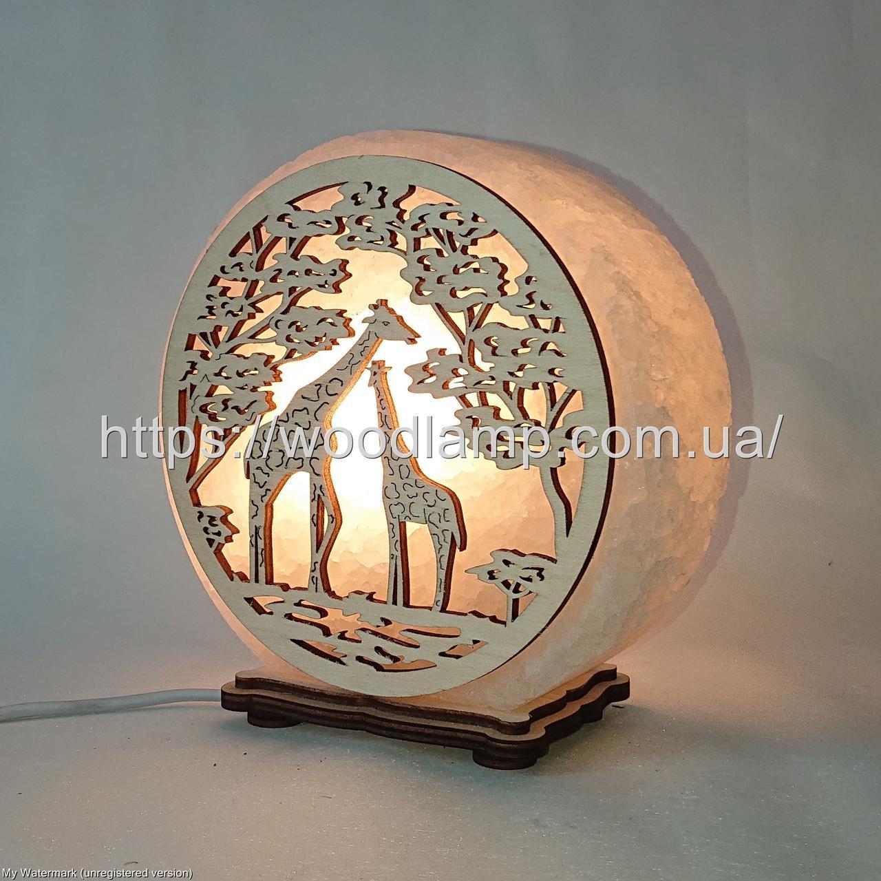 Соляная лампа круглая Жирафы