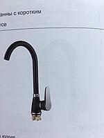 Смеситель для кухни SANTEP 56720 Черный, фото 1