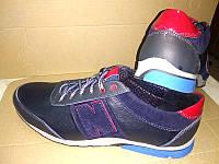 Мужские кроссовки New Balance больших размеров кожа синие NB0014
