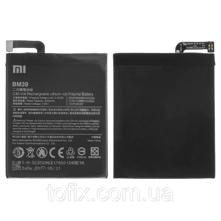 Батарея (акб, аккумулятор) BM39 для Xiaomi Mi6, 3350 mAh, оригинал