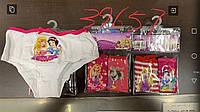 Трусики для девочек Princess 2-8 лет