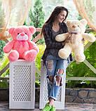 Плюшевий ведмедик Тедді кремовий 80 см, фото 4