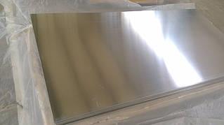 Лист алюминиевый 1.0 мм АД0М