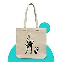 Еко-сумка Ze Sumka: Мерілін та Посіпака