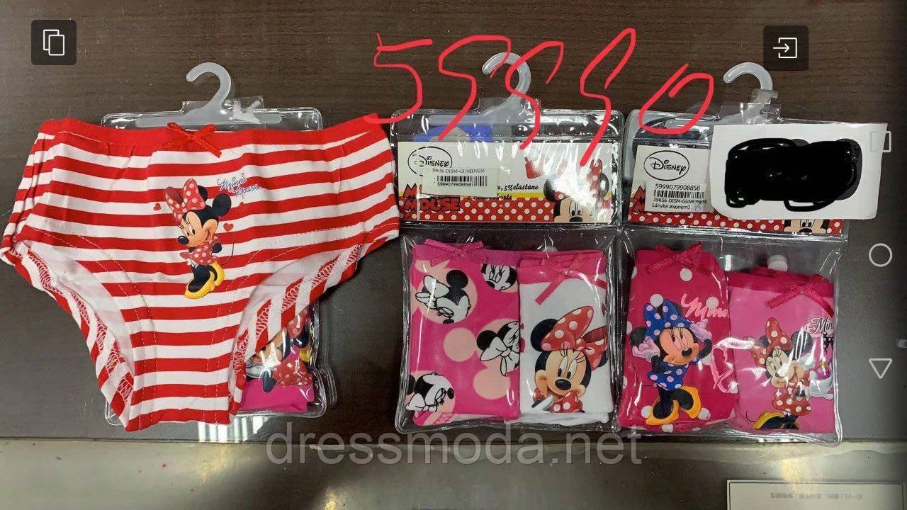 Трусики для девочек Minnie 2-8 лет