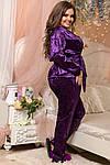 """Костюм домашний пижама тройка (халат,штаны,майка) """"Велюр муар и итальянское кружево"""" большие размеры, фото 4"""