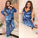 """Костюм домашний пижама тройка (халат,штаны,майка) """"Велюр муар и итальянское кружево"""" большие размеры, фото 7"""