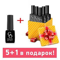 Набор гель-лаков GO 5+1 в подарок