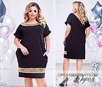 3437fcc6f07 Нарядное комбинированное платье короткий рукав креп-дайвинг +пайетка ...