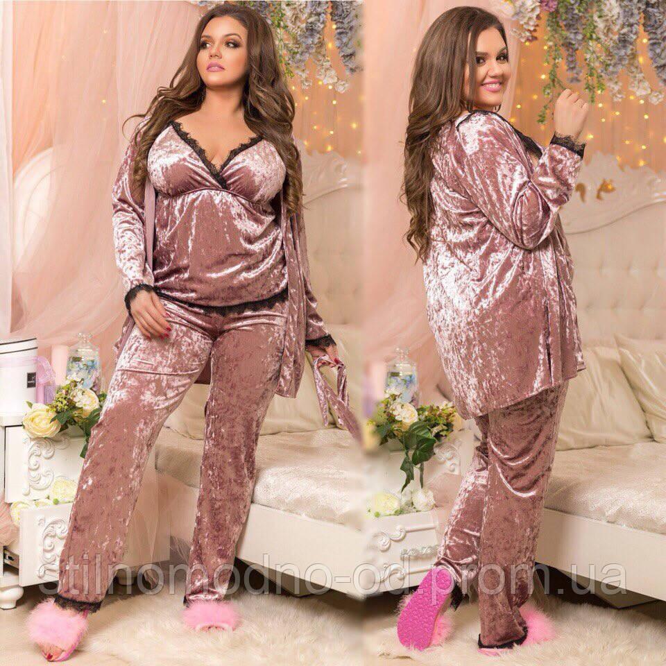 """Костюм домашний пижама тройка (халат,штаны,майка) """"Велюр муар и итальянское кружево"""" большие размеры"""