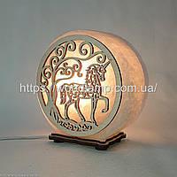 Соляная лампа круглая Единорог