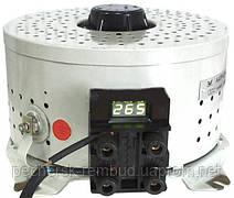 Автотрансформатор ЛАТР 2,5 10А с цифровым индикатором