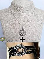 Набор Подвеска и браслет Пентаграмма кулон комплект Сверхъестественное надпироднє амулет Дина Серебро бронза