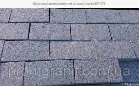 Тротуарная плитка из натурального камня светло-серая 20/30